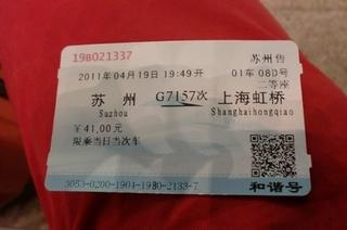 CIMG2267.JPG